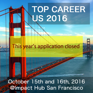 TOP CAREER US 2016
